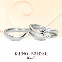 【ケイウノ ブライダル(K.UNO BRIDAL)】Arietta -アリエッタ-