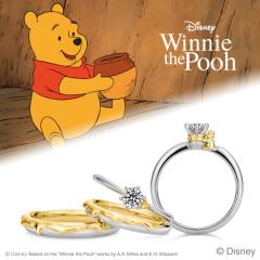 【ケイウノ ブライダル(K.UNO BRIDAL)】Disney / くまのプーさん