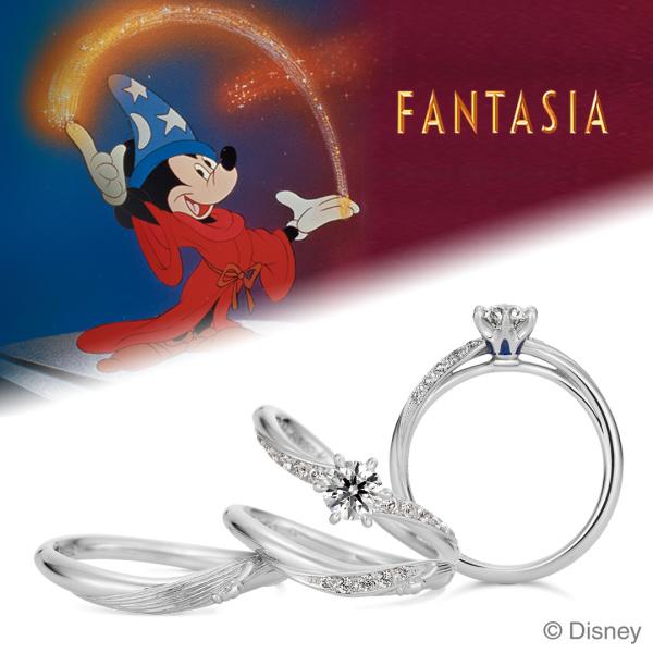 """【ケイウノ ブライダル(K.UNO BRIDAL)】Walt Disney / """"Fantasia"""""""