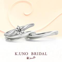 【ケイウノ ブライダル(K.UNO BRIDAL)】Mobius -メビウス-