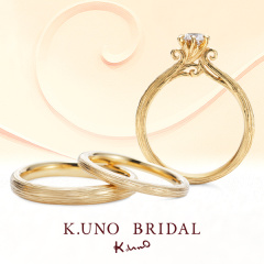 【ケイウノ ブライダル(K.UNO BRIDAL)】Novello -ノヴェッロ-