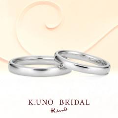 【ケイウノ ブライダル(K.UNO BRIDAL)】Pienezza -ピェネッツァ-