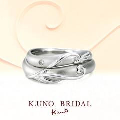 【ケイウノ ブライダル(K.UNO BRIDAL)】Cupid -クピド-