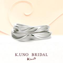 【ケイウノ ブライダル(K.UNO BRIDAL)】Initial -イニシャル-