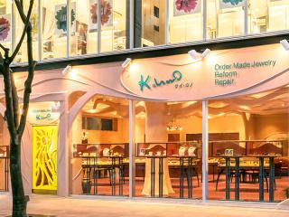ケイウノ 金沢店