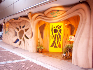 ケイウノ 横浜本店