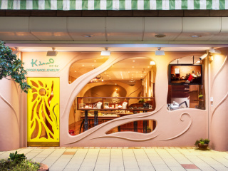 ケイウノ 静岡店