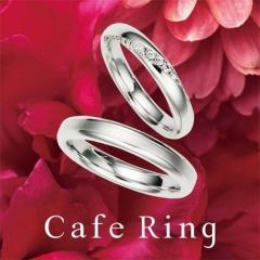 【Cafe Ring(カフェリング)】【ル・ベル】大人花嫁「極上のつけごこち」