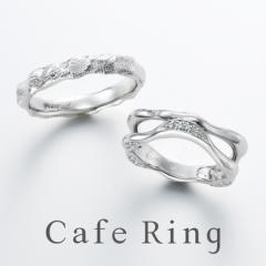 【Cafe Ring(カフェリング)】【エクラ】~ 輝き~