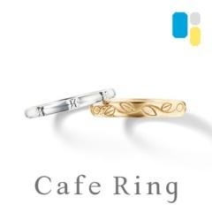 【Cafe Ring(カフェリング)】【白い花】プラチナ専門店のプラチナを配合した「プレミアムゴールド」シリーズ