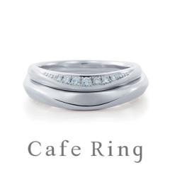 【Cafe Ring(カフェリング)】【サツキバイ】しっとりした指に馴染むフォルムが美しい結婚指輪