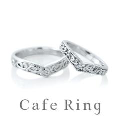 【Cafe Ring(カフェリング)】【マンディアン】アンティークな結婚指輪
