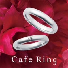 【Cafe Ring(カフェリング)】【グランディール】大人花嫁「極上のつけごこち」