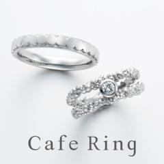 【Cafe Ring(カフェリング)】【サンテ】~乾杯~ペンダントトップにも使用できる新しいスタイルのジュエリー