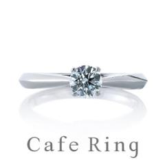 【Cafe Ring(カフェリング)】【オリエンタルビューティー】正統派のソリティア エンゲージリング