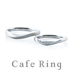 【Cafe Ring(カフェリング)】【アヴェール】ダイヤモンドから広がる光のラインが美しい結婚指輪