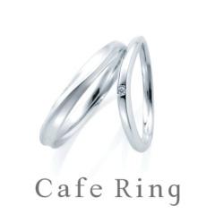 【Cafe Ring(カフェリング)】【 フォンダント】凛とした美しさとしなやかさ表現したアシンメトリーなデザイン