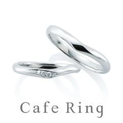 【Cafe Ring(カフェリング)】【リリィ】上品なVラインの正統派マリッジリング