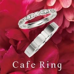 【Cafe Ring(カフェリング)】【グラニテ】大人花嫁「極上のつけごこち」
