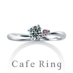 【Cafe Ring(カフェリング)】【ローズヒップ デュー】優しいラインとピンクダイヤの愛されリング