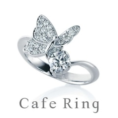 【Cafe Ring(カフェリング)】【パピヨン】自分スタイルをもつ女性へ 美しくしなやかな大人花嫁リング