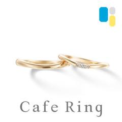 【Cafe Ring(カフェリング)】【berry】プラチナ専門店のプラチナを配合した「プレミアムゴールド」シリーズ