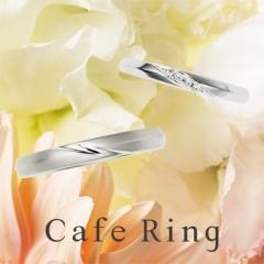 【Cafe Ring(カフェリング)】【リュミエール】メンズのマットな質感が人気!