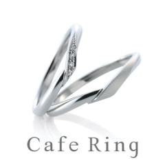 【Cafe Ring(カフェリング)】【シェリ】細身のVラインが薬指を美しくみせる結婚指輪