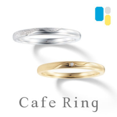 【Cafe Ring(カフェリング)】【オーロラ】プラチナ専門店のプラチナを配合した「プレミアムゴールド」シリーズ