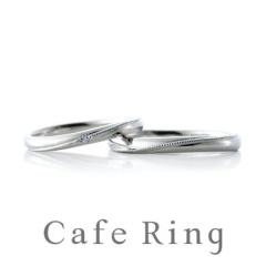 【Cafe Ring(カフェリング)】【ミエル】レディース・メンズお揃いのミル打ちが人気の結婚指輪