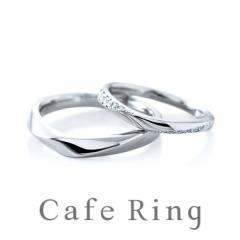 【Cafe Ring(カフェリング)】【ノエル】クリスマスの夜空に流れる星をイメージしたマリッジリング