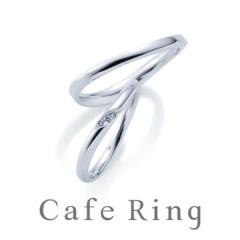 【Cafe Ring(カフェリング)】【 リュート】シンプルでラインが美しい結婚指輪