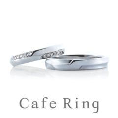 【Cafe Ring(カフェリング)】【チュイルリー】大人花嫁「極上のつけごこち」