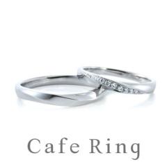 """【Cafe Ring(カフェリング)】【ウィ】"""" Oui (ウィ) """" 愛の誓いが込められたエンゲージリング"""