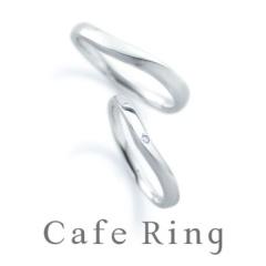 【Cafe Ring(カフェリング)】【 コメット】ヘアラインが美しい結婚指輪