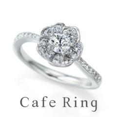 【Cafe Ring(カフェリング)】【ホワイトローズ】華やかな大人花嫁リング 存在感も抜群!