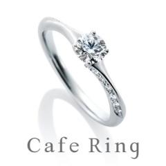 【Cafe Ring(カフェリング)】【ノエルブラン】繊細なラインにメレダイヤが流れるように輝く婚約指輪