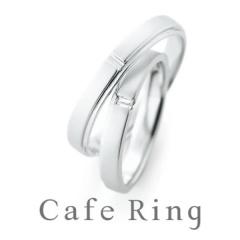 【Cafe Ring(カフェリング)】【セレモニー】お洒落なマットとグロスのコンビネーションリング