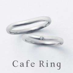 【Cafe Ring(カフェリング)】【モン・エトワール】大人花嫁「極上のつけごこち」