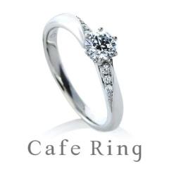 """【Cafe Ring(カフェリング)】【ウィ デュー】"""" Oui (ウィ) """" 愛の誓いが込められたエンゲージリング"""