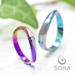 【SORA(ソラ)】GANGA: ガンガ