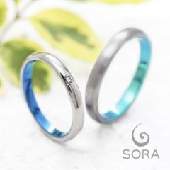 【SORA(ソラ)】MONTE: モンテ