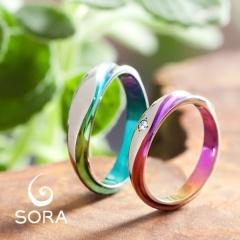 【SORA(ソラ)】GANGA : ガンガ