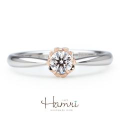 【Hamri(ハムリ)】桜の婚約指輪