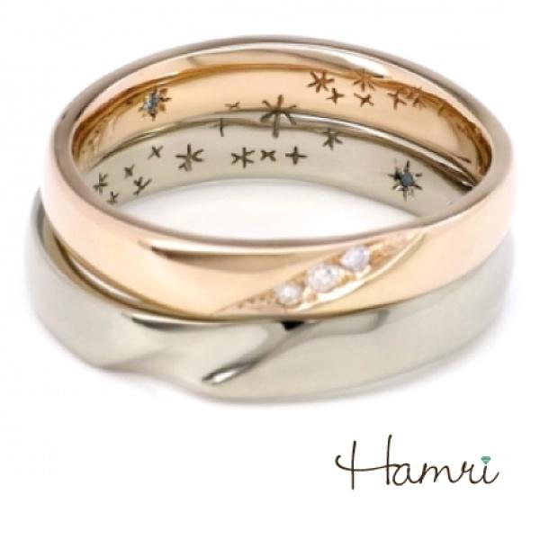 【Hamri(ハムリ)】【手作り結婚指輪】天の川リング Kousuke&Tomomi様