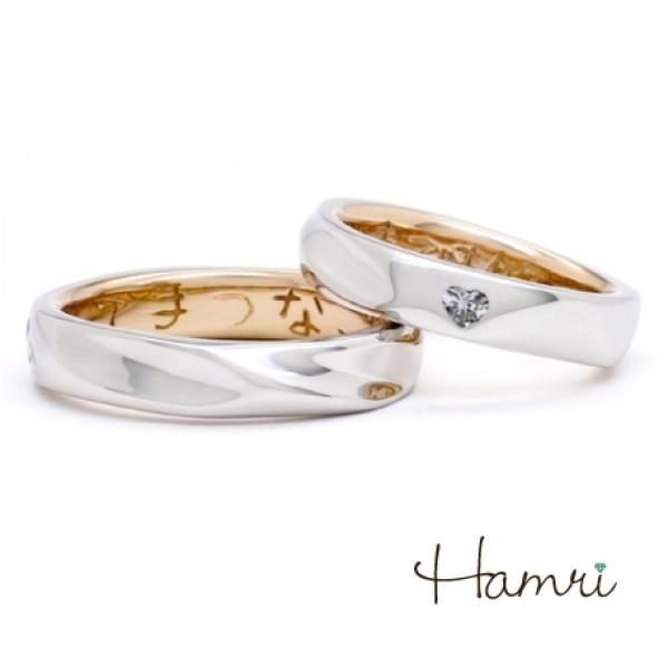 【Hamri(ハムリ)】可愛いスマイルの手作り結婚指輪