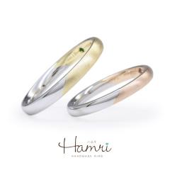 【Hamri(ハムリ)】ツートンカラーリング