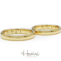 """【Hamri(ハムリ)】""""おかえり""""""""ただいま""""リング"""