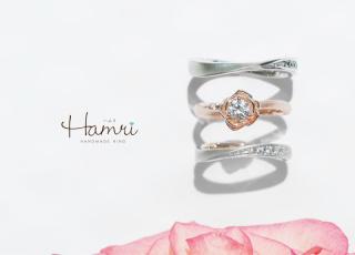 Hamri(ハムリ)
