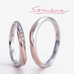 【SONARE(ソナーレ)】ユビルス
